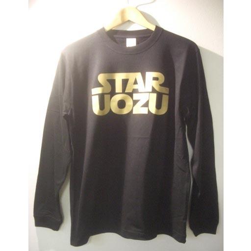 STAR UOZU 長袖Tシャツ ブラック×ゴールド