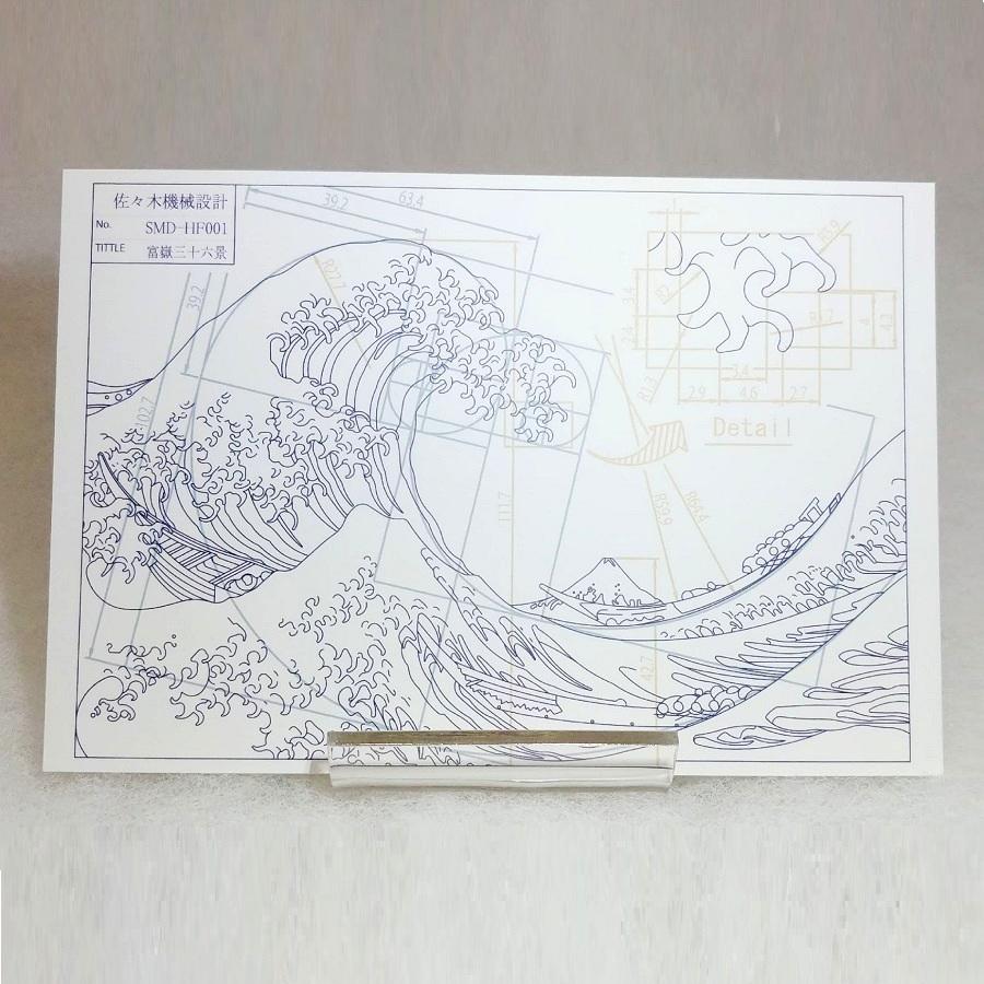 葛飾北斎 【絵葉書・ポストカード】 3枚セット