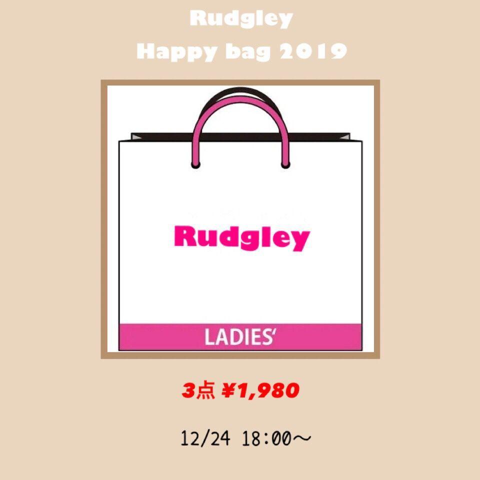 【即納 Happy bag 2019】Rudgleyのトレンドアイテム3点福袋♡