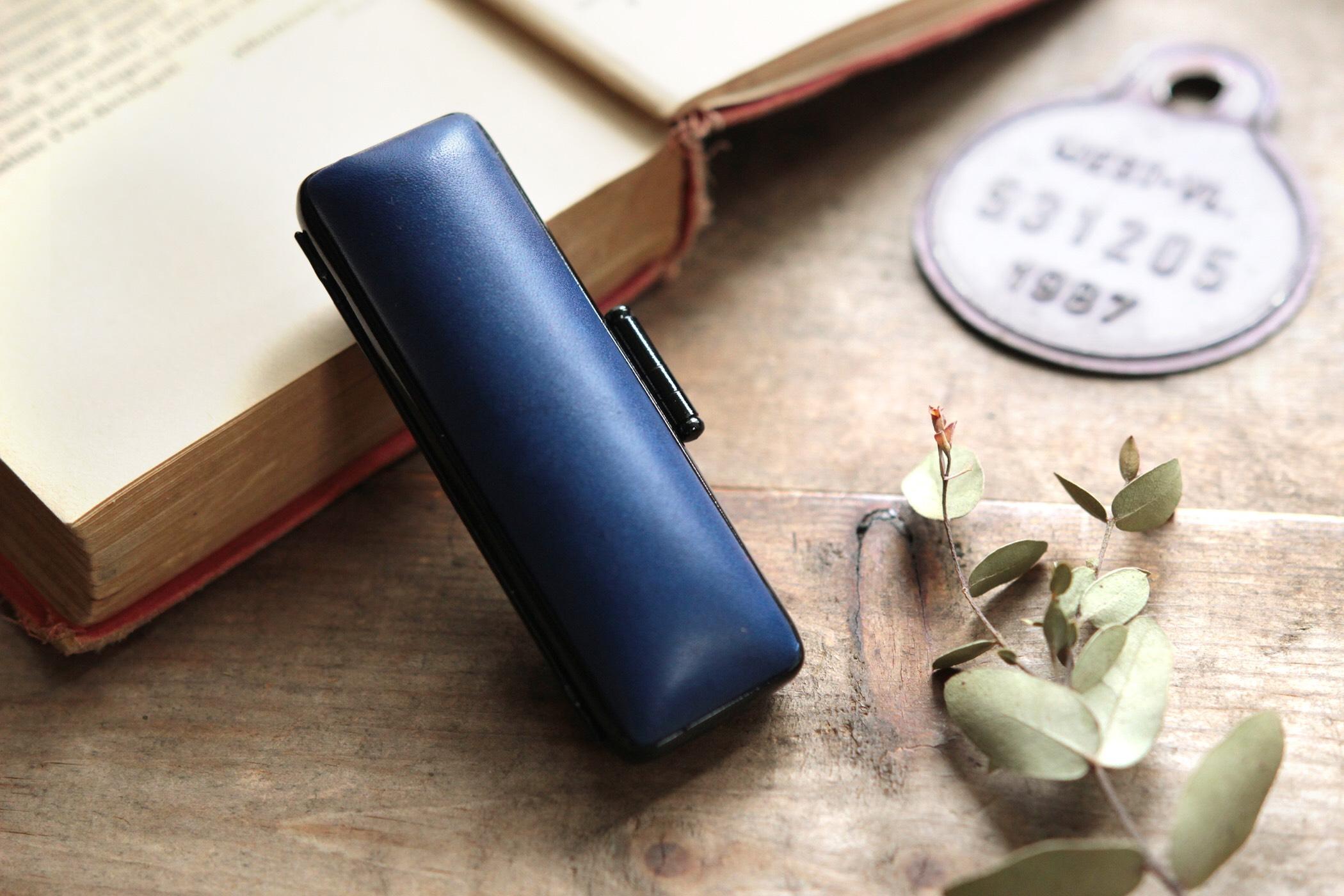 藍染革 18mm径 印鑑ケース
