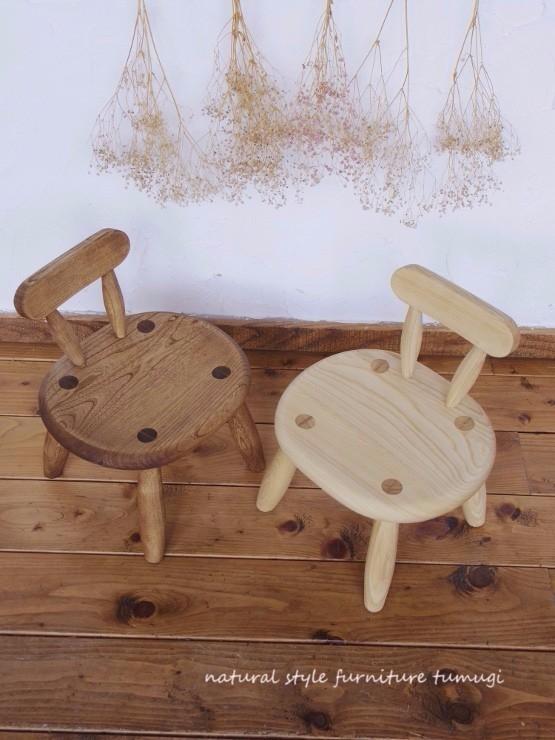 丸くてカワイイ・北海道センノキの子供椅子(1~3歳用)[名入れ可]