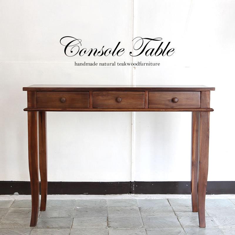 可愛くコンパクトが魅力のコンソールテーブル3ドロア 49-165 ミニデスク 飾り棚