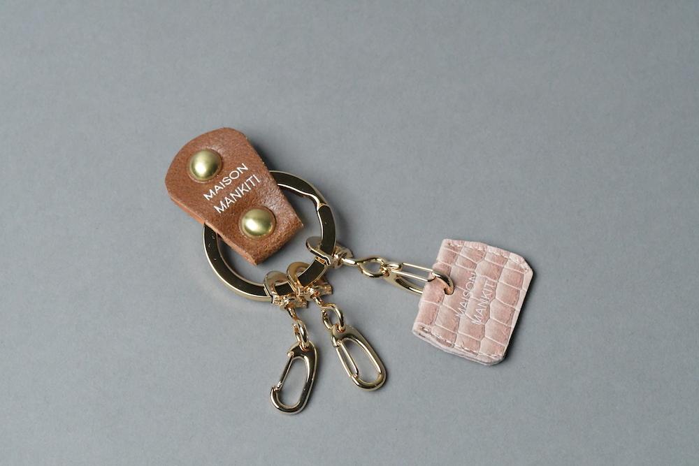 KEY RING・CAP ■ブラウンG・ペールピンク■_本革真鍮キーリング・キーキャップセット_ - 画像1