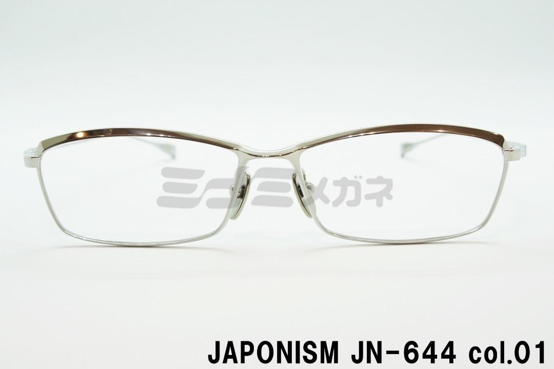 綾野剛さんの着用モデルJAPONISM(ジャポニスム) JN-644 col.01 映画『ハゲタカ』鷲津政彦