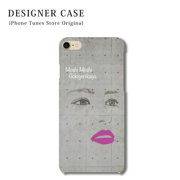 iPhone7 hardcase_ctst-1181-pc-cl-on-IPX7