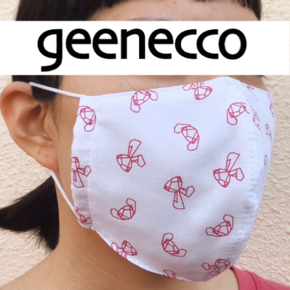 布マスク2枚セット:パキパキラビッツ柄