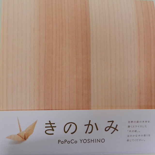 簡単 折り紙 折り紙専門店 : miyabiya.thebase.in