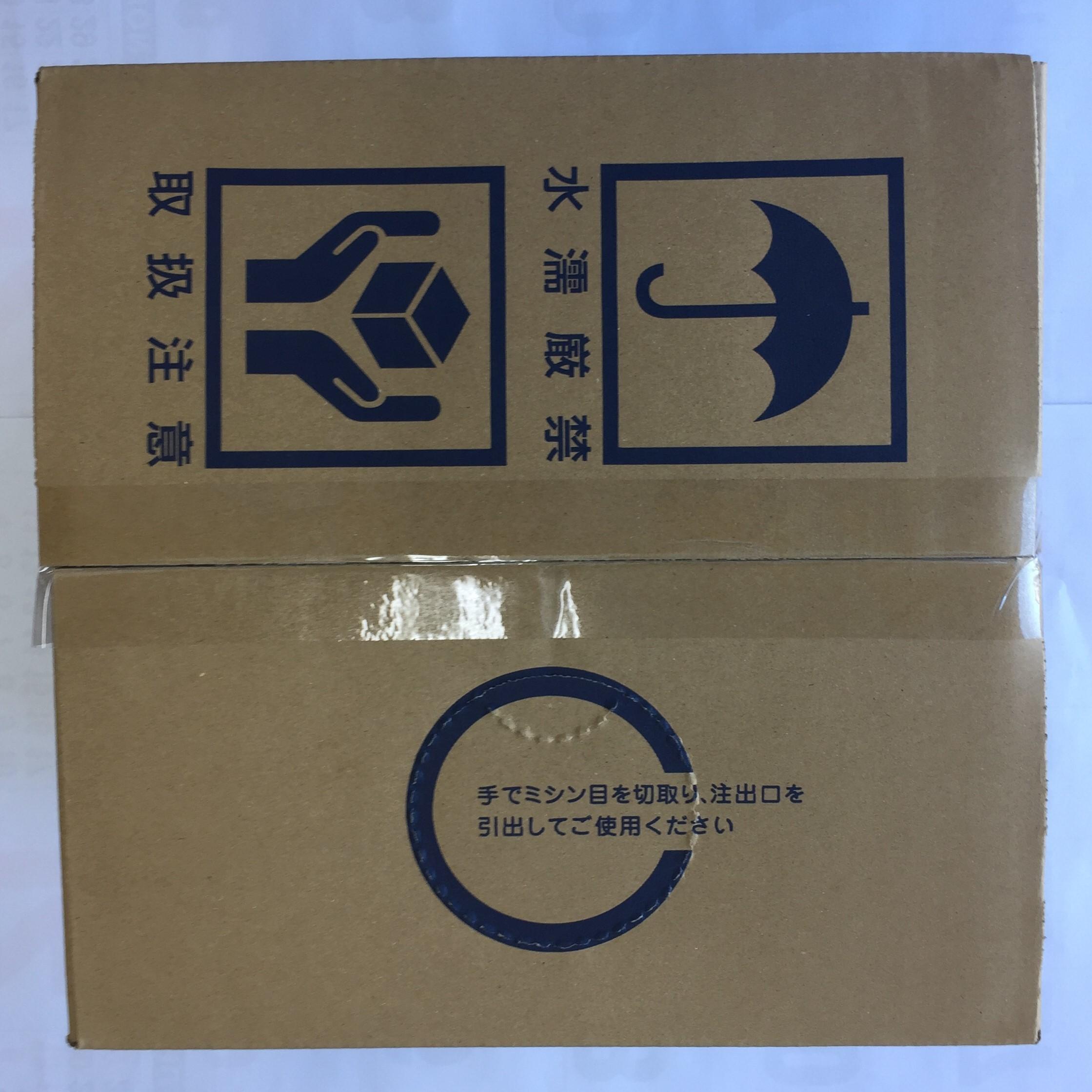 【EVW-10T3】 エヴァテック ウォーター 除菌消臭液 10リットル キューブテナー 300ppm