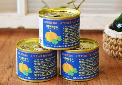 【常温】陸別産完熟かぼちゃの缶詰 - 画像2