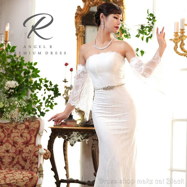 Angel R PREMIUM 2色展開 (エンジェルアールプレミアム) [フレアスリーブ総レースタイトロングドレス] ロングドレス 80801