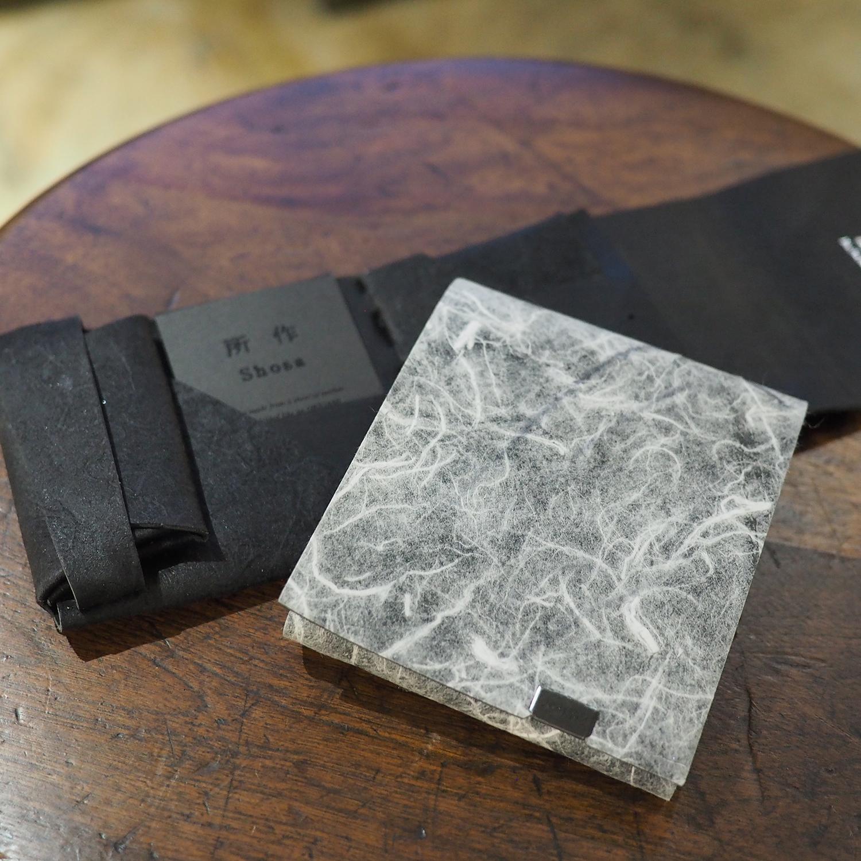 行雲流水の如く、流れるままに。-所作 和紙シリーズ・ショートウォレット2色-<所作・二つ折り財布ver2.0>