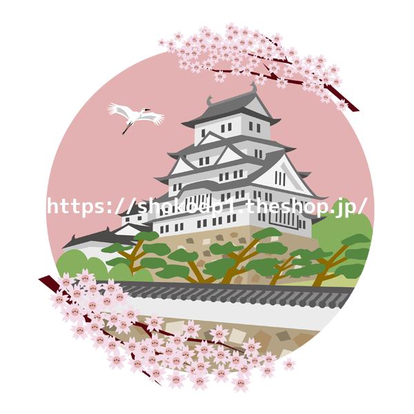 桜と姫路城(白鷺城)