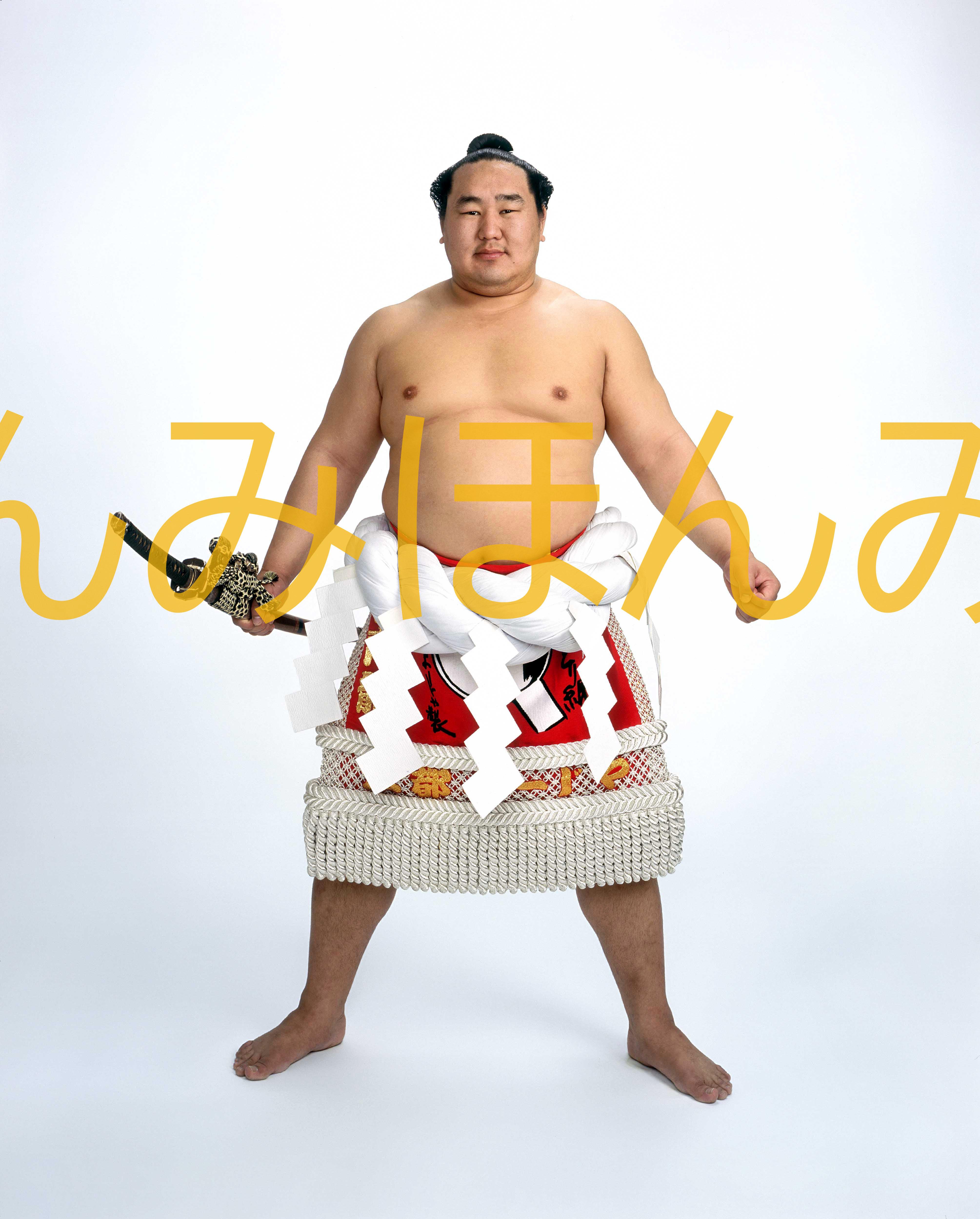 平成21年1月場所優勝 横綱 朝青龍明徳関(23回目の優勝)