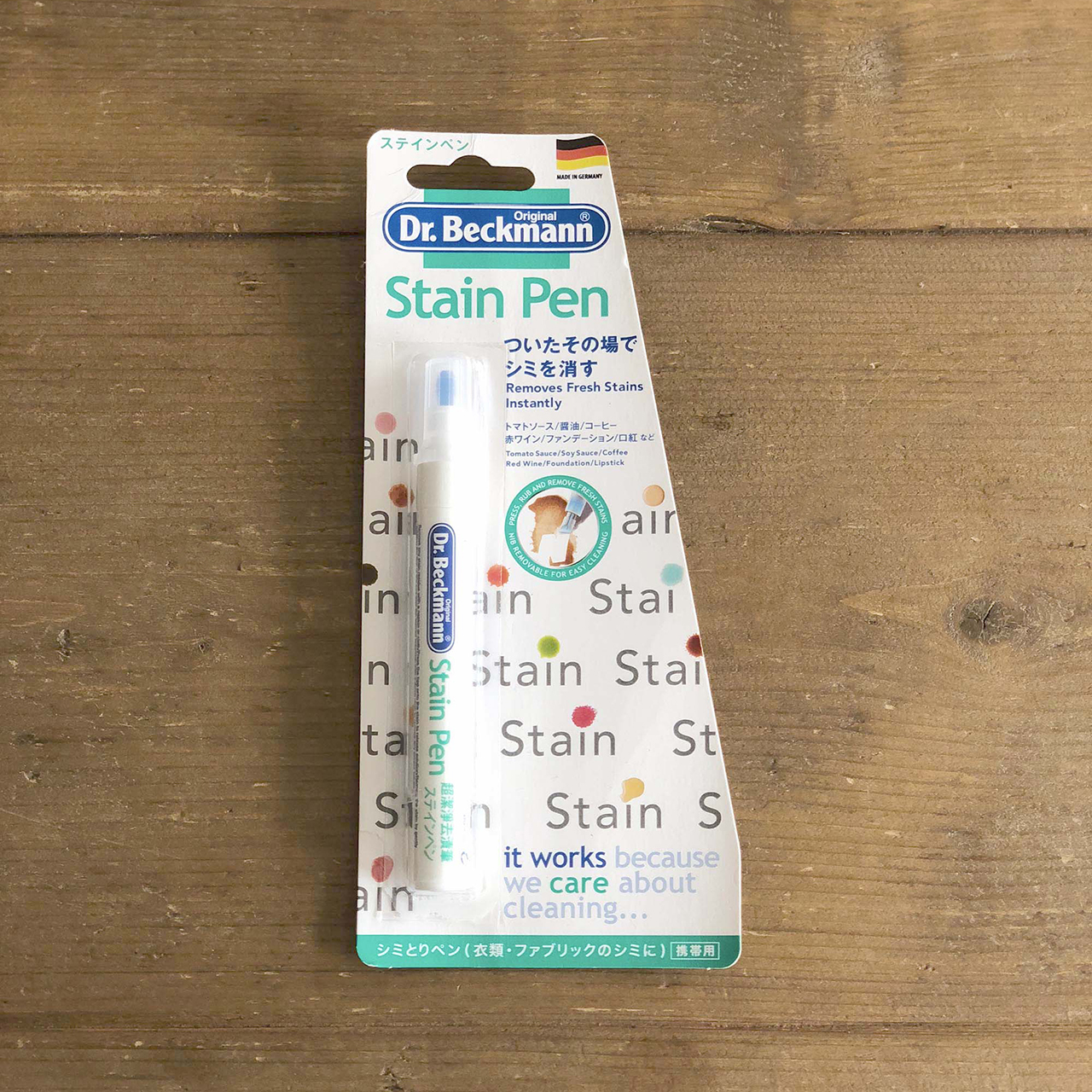 STAIN PEN / 携帯用シミとりペン 多目的タイプ