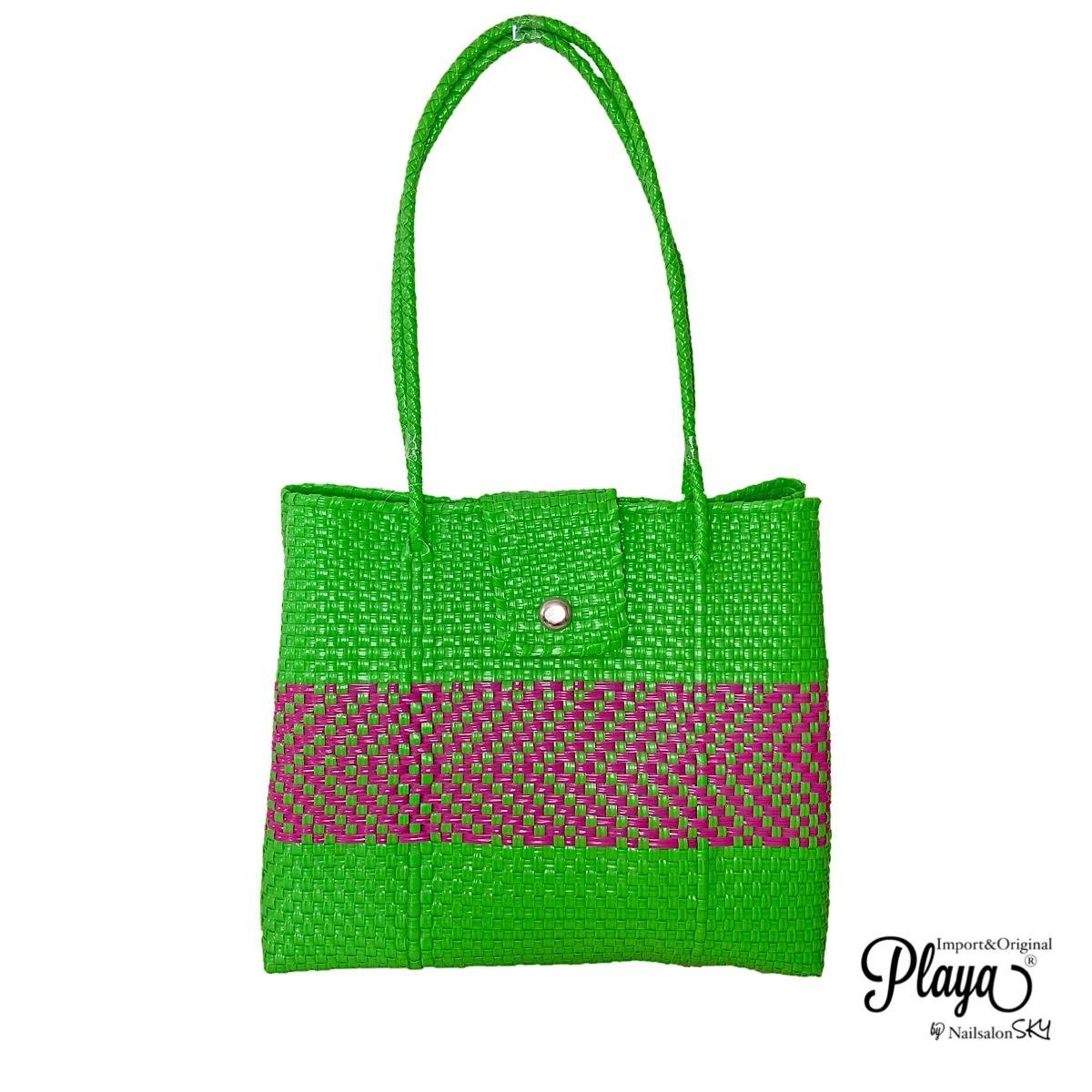 Mercado Bag for woman