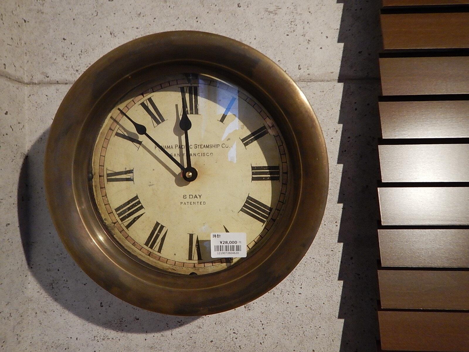 品番4620 8DAY 時計 Clock 壁掛け 掛け時計 真鍮フレーム アンティーク 011