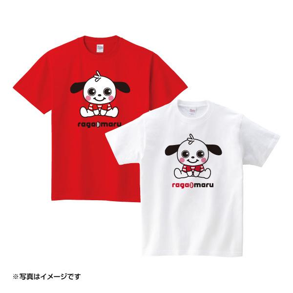 ラガマルくん(お座りポーズ) Tシャツ※予約受付中!※