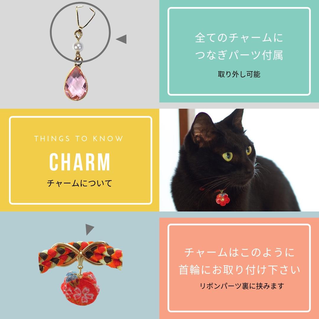 【チャーム】コットンパール大 ゴールド