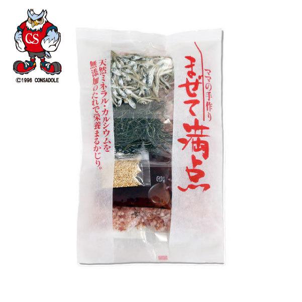 【コンサドーレ応援】ママの手作り まぜて満点(1袋 94g)