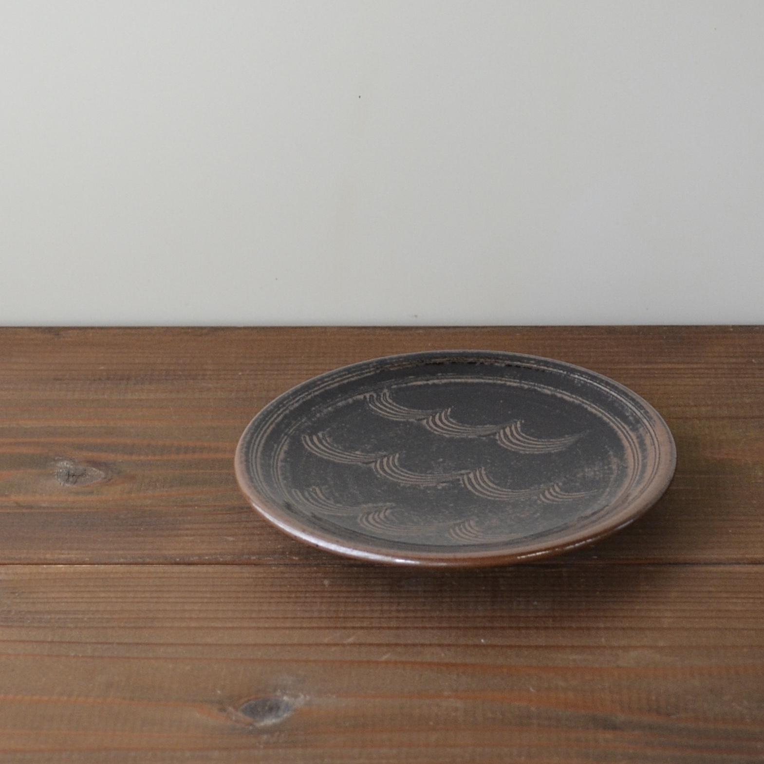 飴釉櫛目16.5cm皿