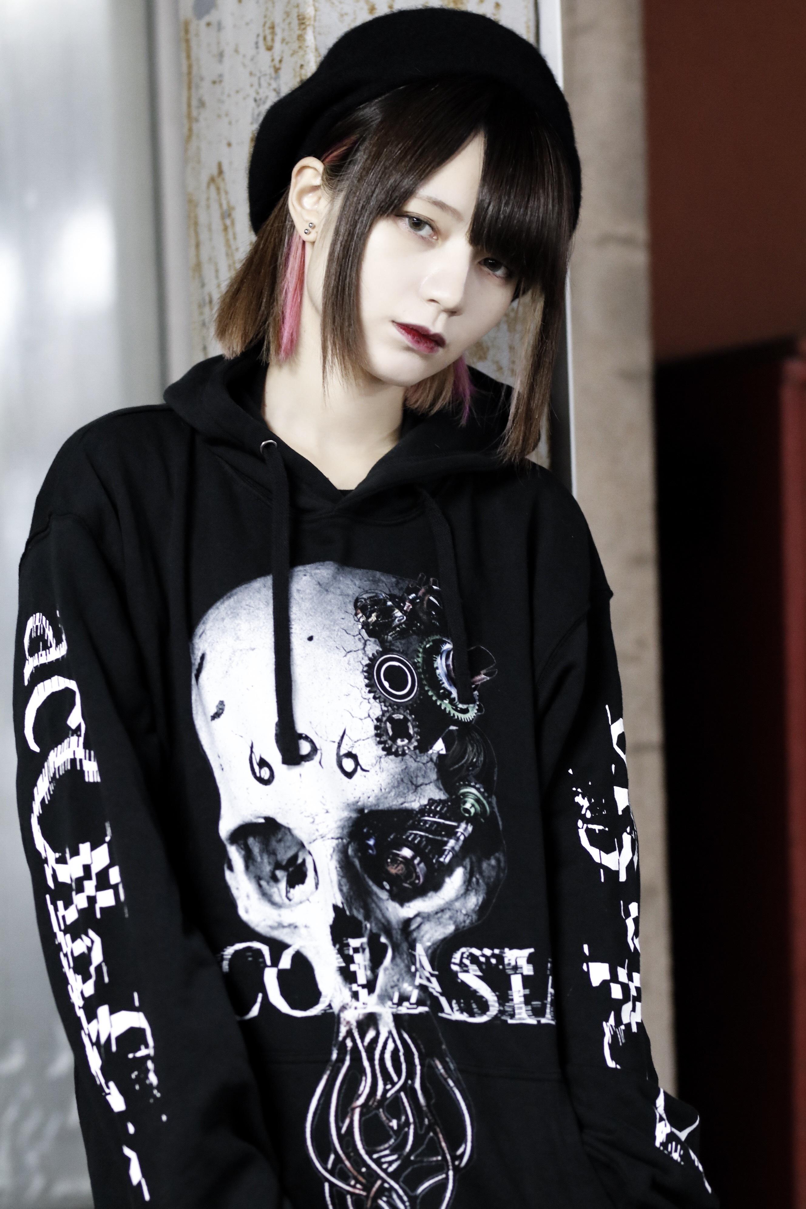 SkullbOrg