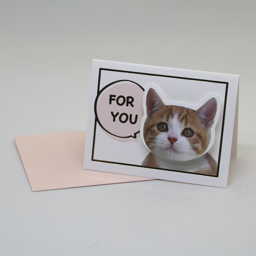 猫立体カード(ゆらゆらFOR YOUミニサイズ)