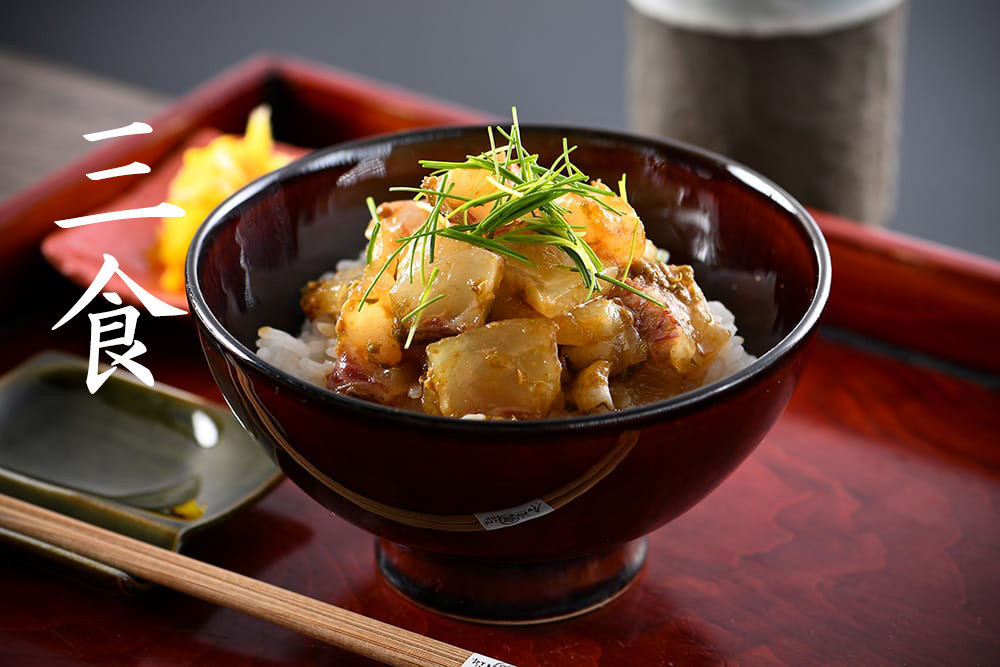敦賀真鯛めしの素3食セット