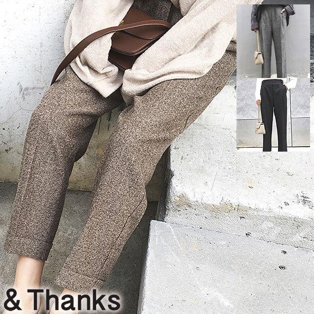 【ゆったりキレイ】スラックスパンツ 3カラー 3サイズ