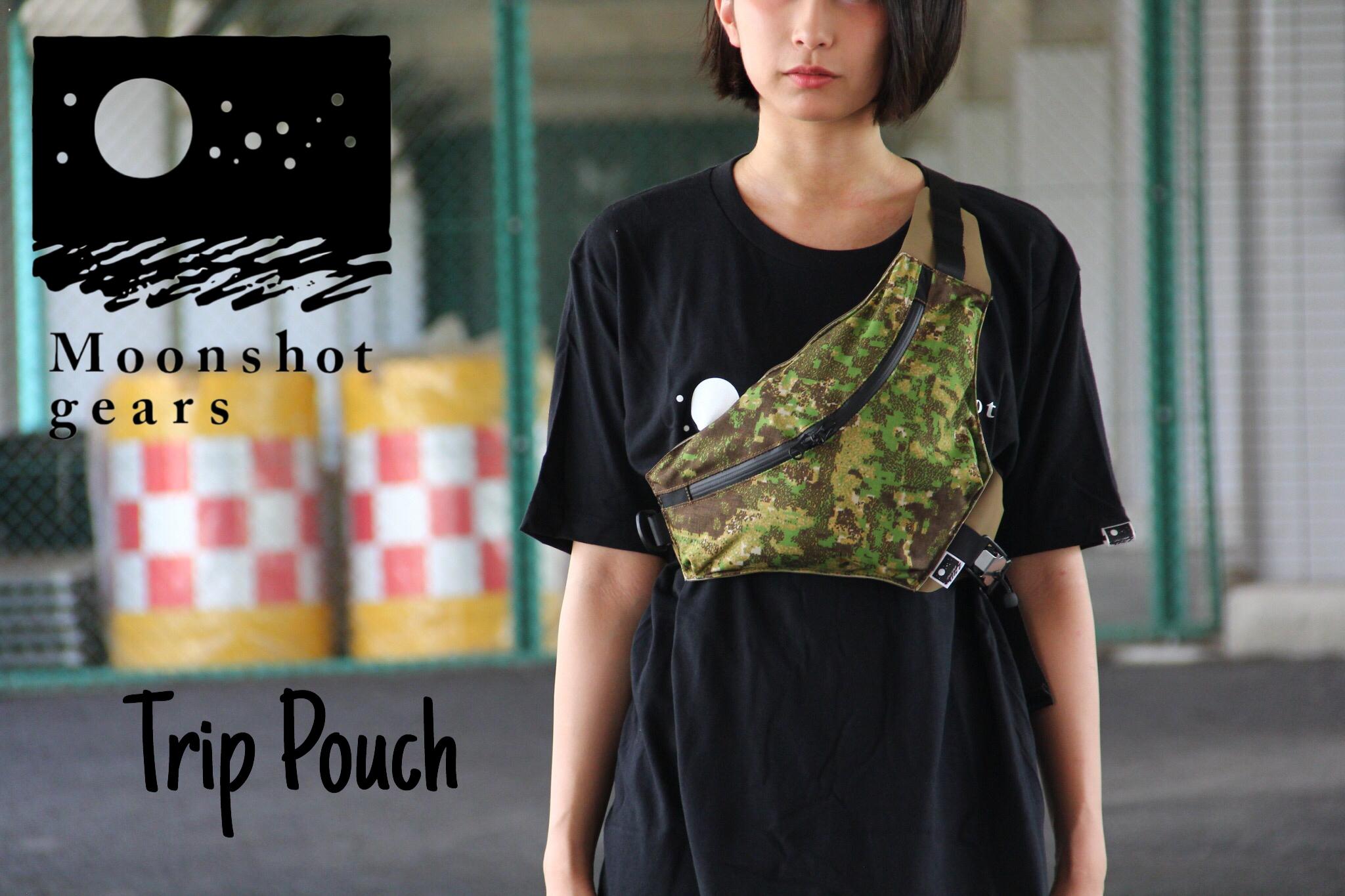 Trip pouch (在庫品)