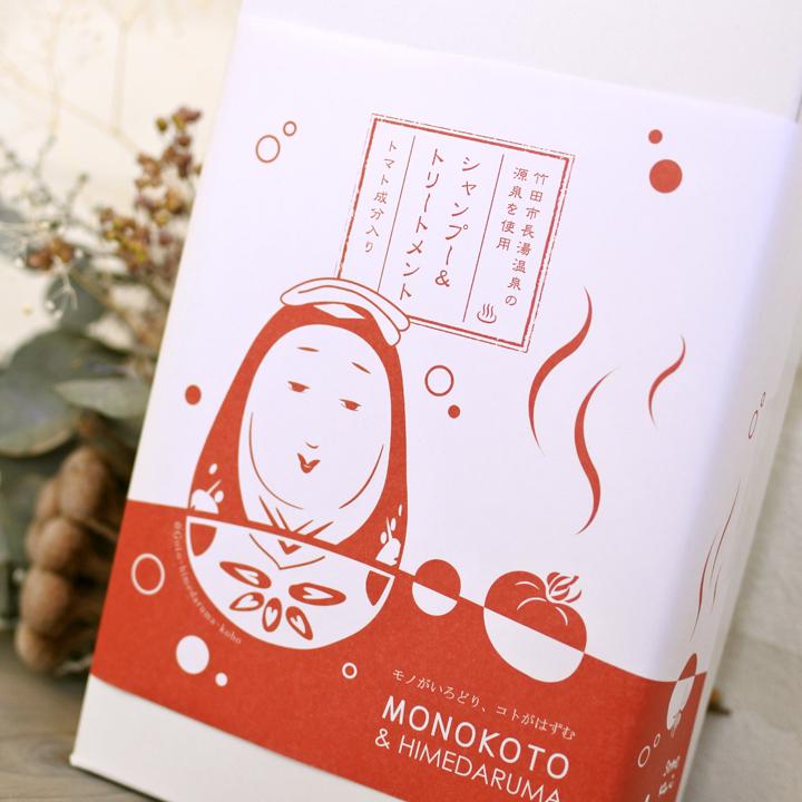 【数量限定】MONOKOTOセット贈答用