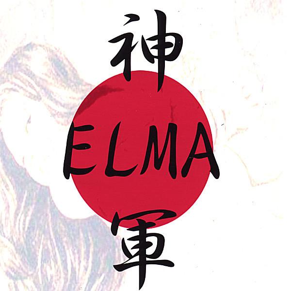 Elma – 神軍(CDR)