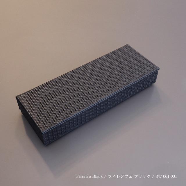 Pinetti Desktop Pencil Case / Firenze(ピネッティ ディスクトップペンシルケース / フィレンツェ)347-061