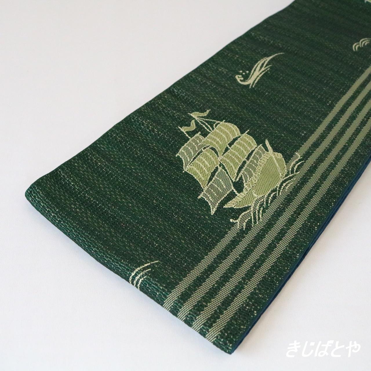 南蛮船の半幅帯 天鵞絨(びろうど)