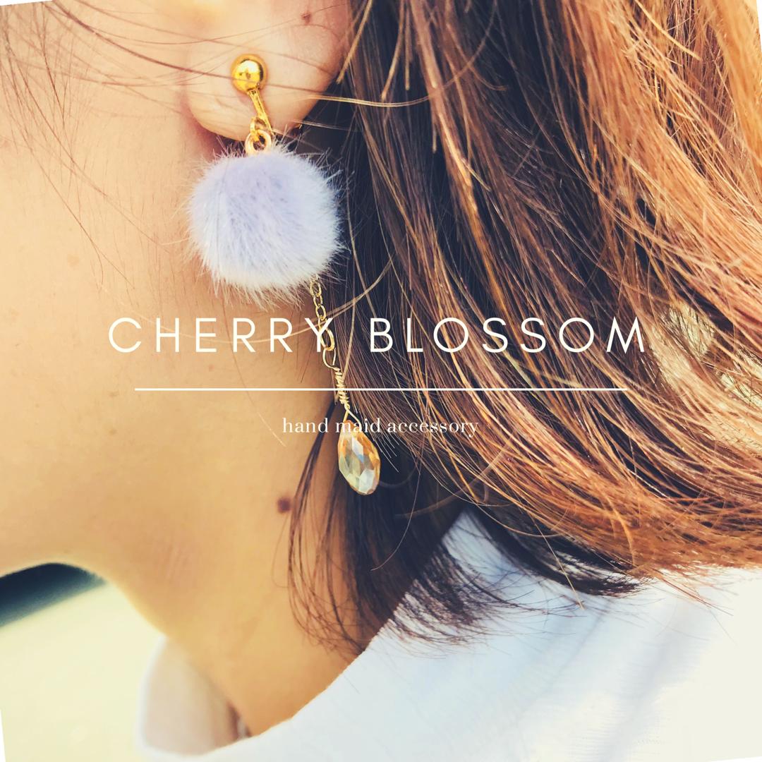 大人可愛いファーアクセ | cherry blossom