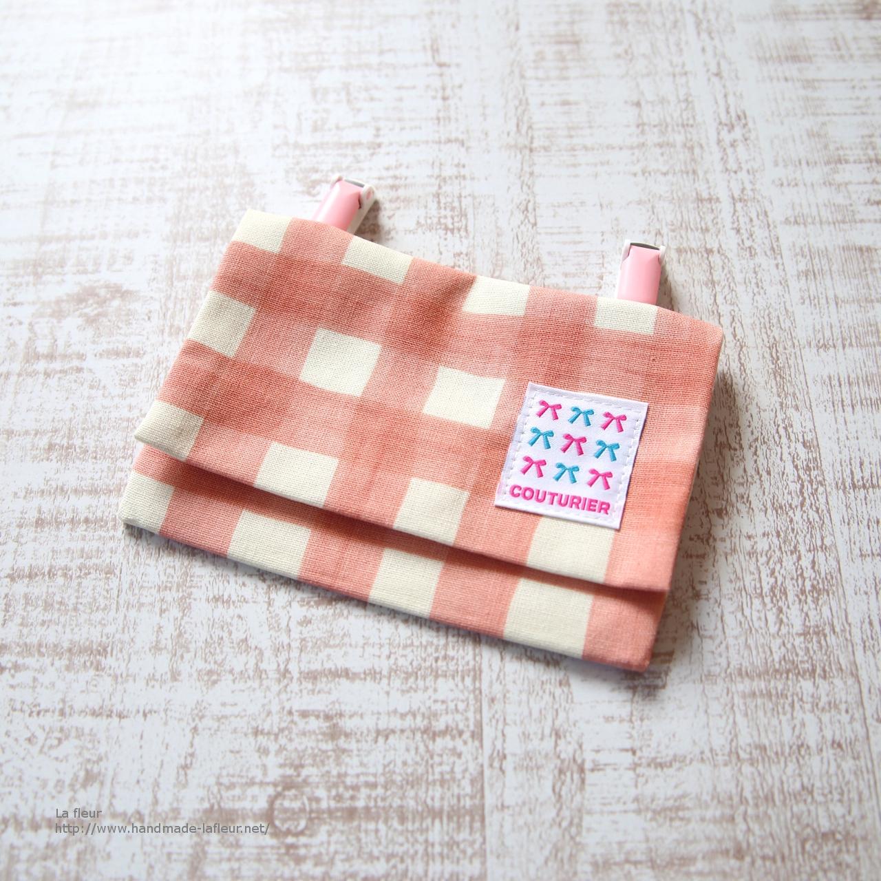 移動ポケット*水彩風チェック ピンク クリップ付き/Lafleur