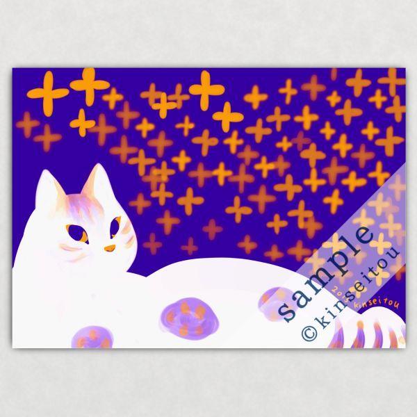 A4ポスター - 金木犀のこぼれる夜 - 金星灯百貨店