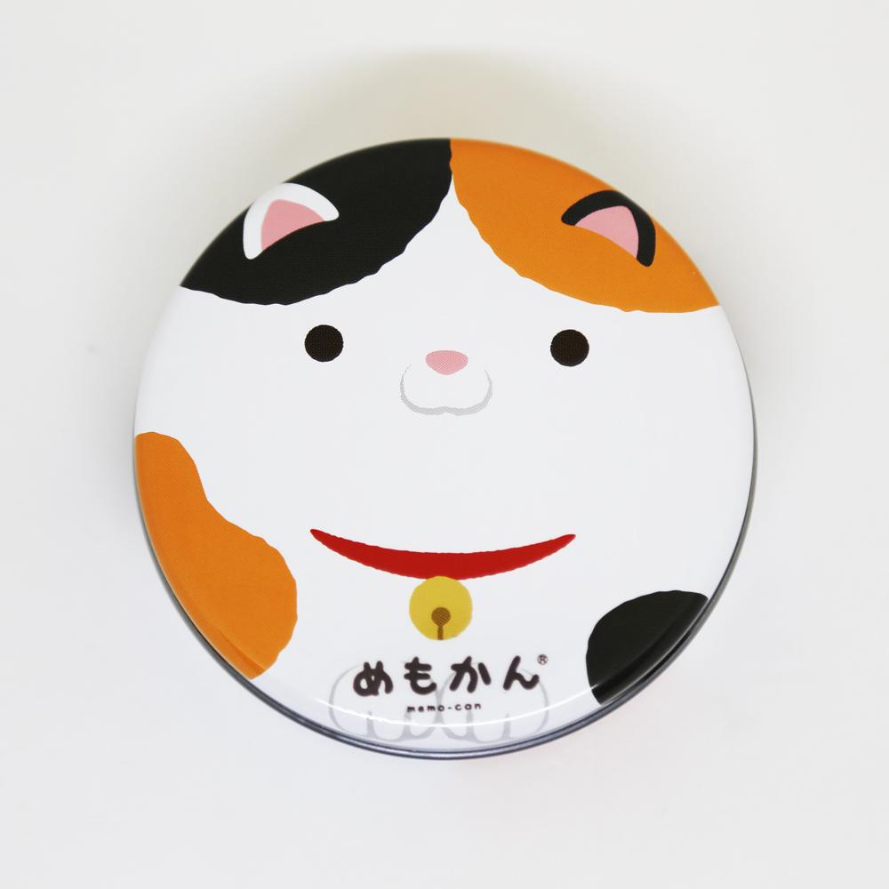猫めもかん(みけねこ)