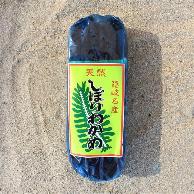 島根県・隠岐島『しぼりワカメ』☆2018年度新物入荷