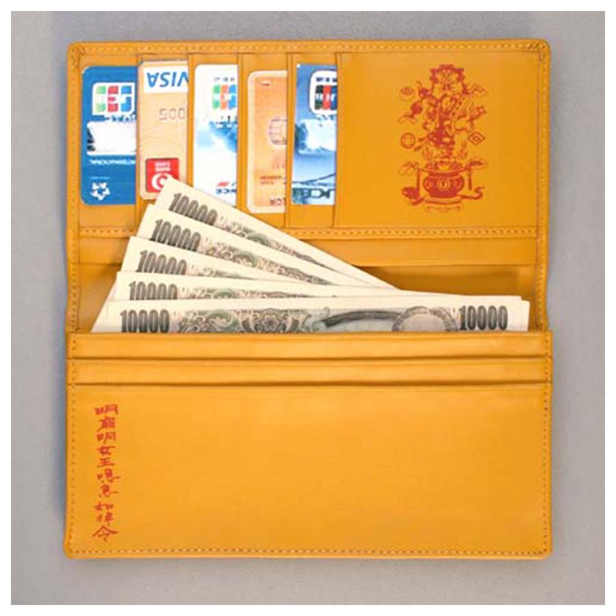 【商売繁盛・金運アップ】風水「財運・金運」財布(関帝護符付)