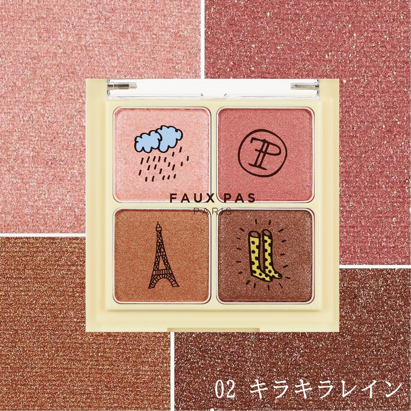 【FAUX PAS PARIS】#MOTDシャドーパレット2号 キラキラレイン【新発売】韓国コスメ ポパパリ フォーパパリ