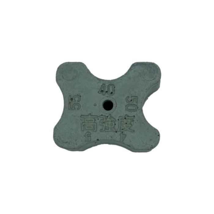 コンクリートスペーサー 高強度型 (40×45×50×55 150個入)