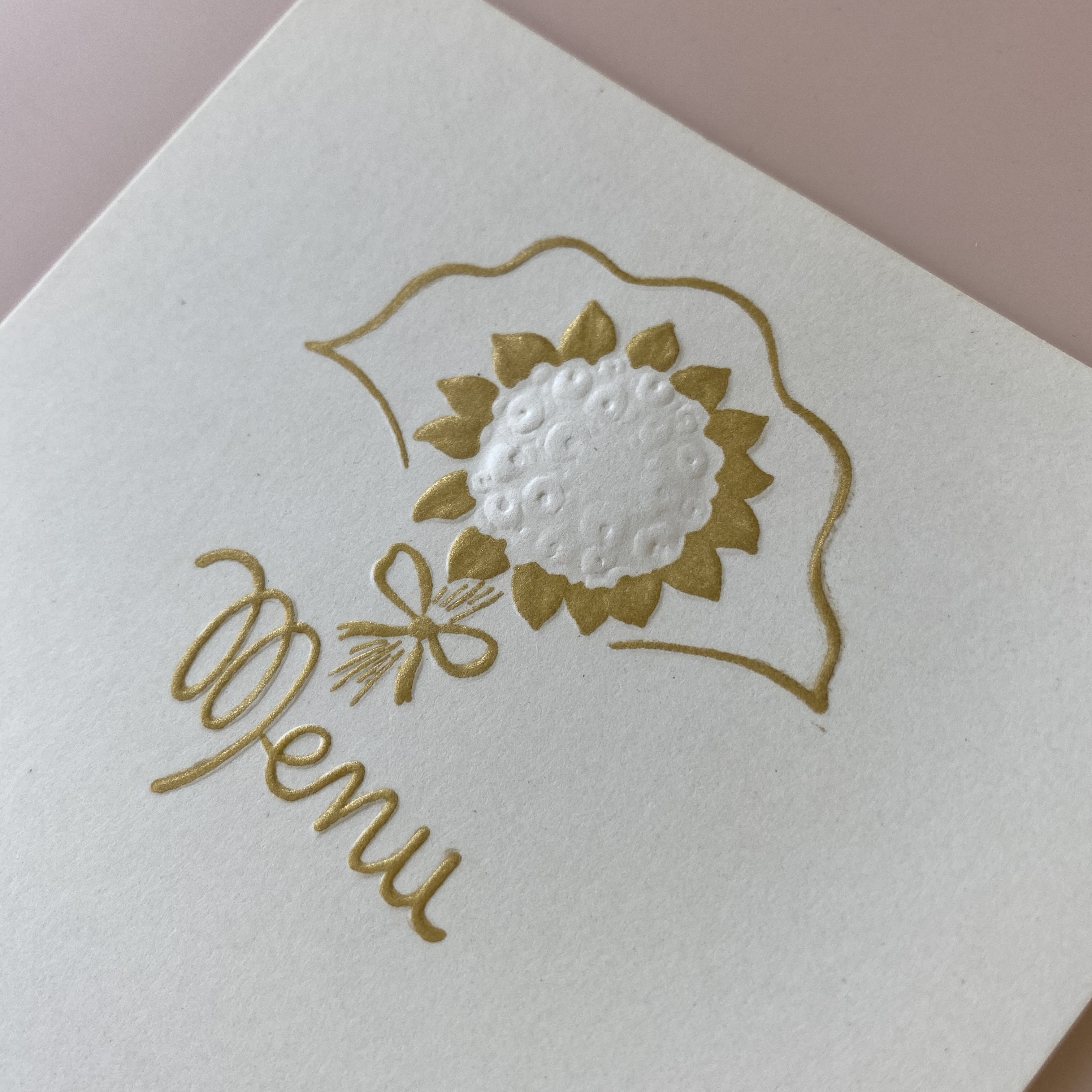 France  menuカード・ブーケ  3枚セット / vp0169