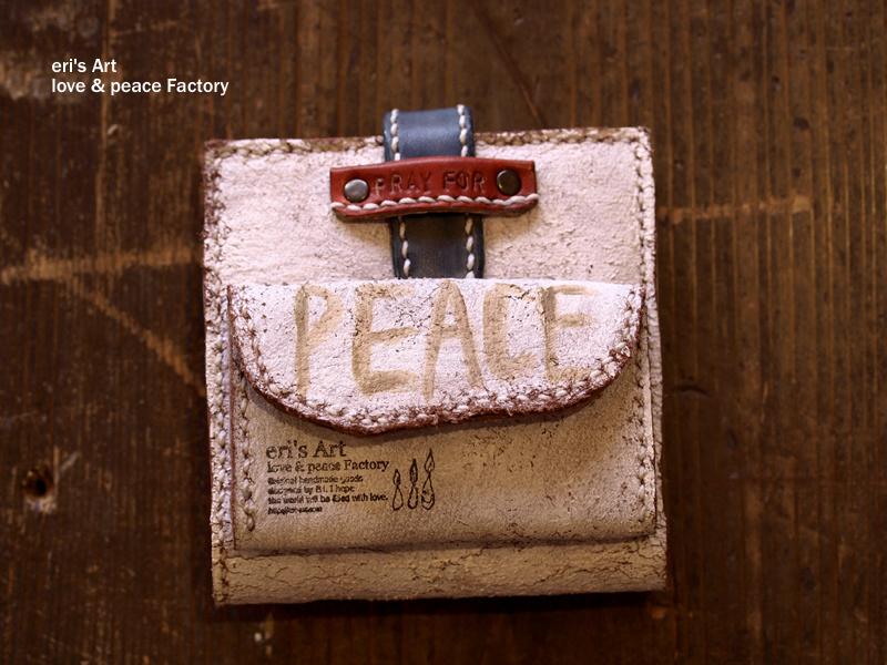 ハギレ財布61 LE-1114