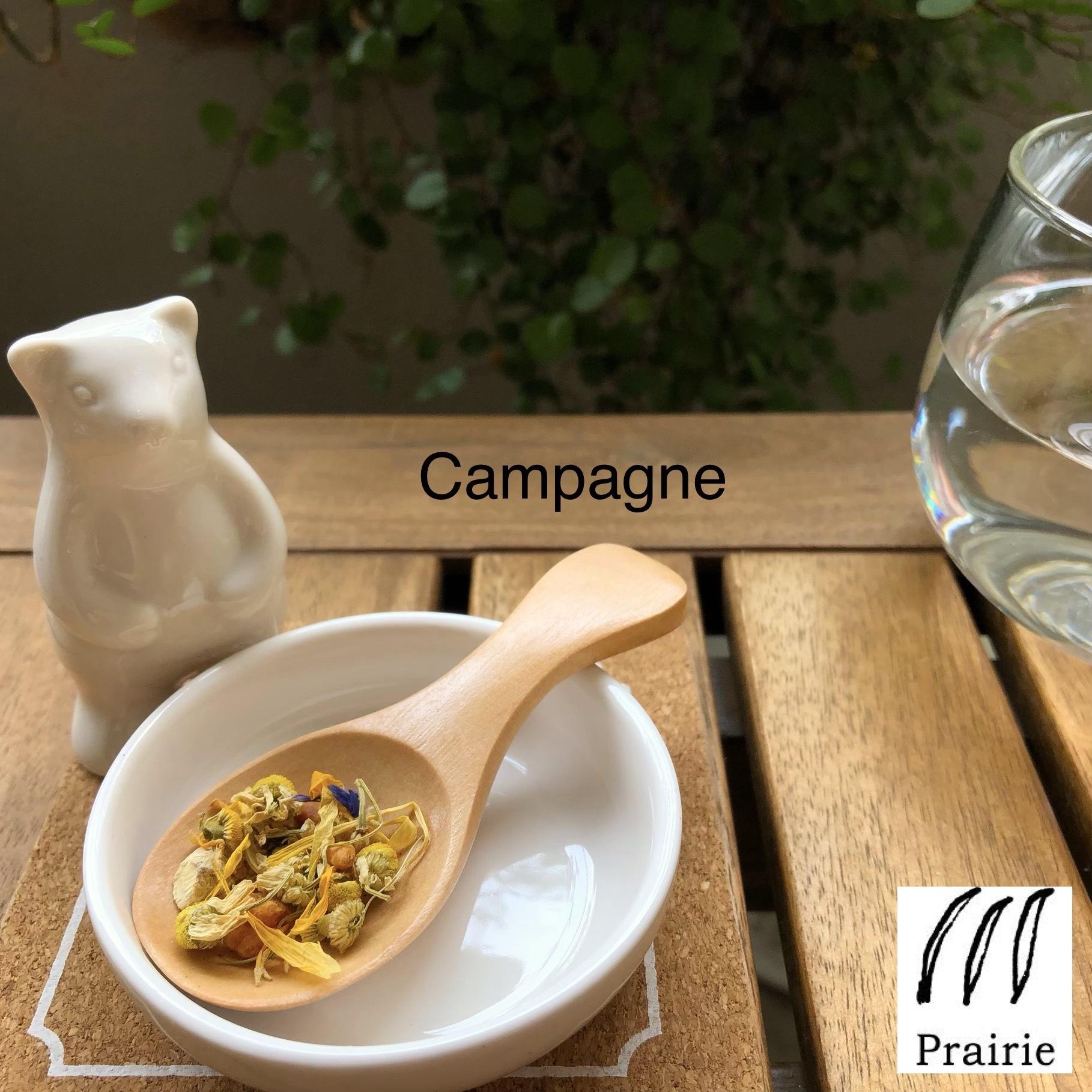 campagne - カンパーニュ - / ブレンドハーブティー ギフト / ティーバッグ5個