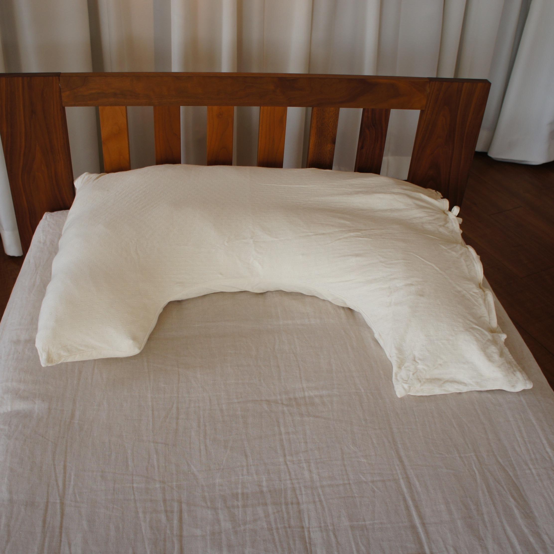 【金澤屋】U字 枕カバー(ビッグサイズ)/エアニット