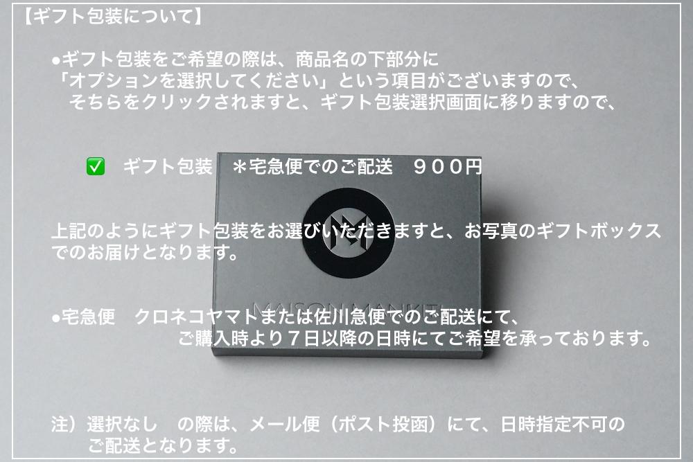 KEY RING_真鍮キーリング_■クリア・BLACK■ - 画像4