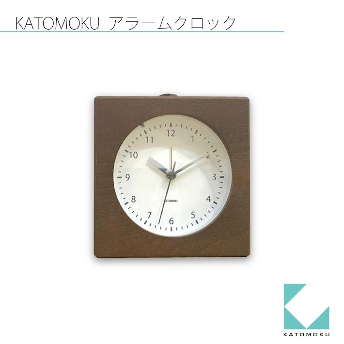 KATOMOKU Alarm Clock 5 km-78B ブラウン