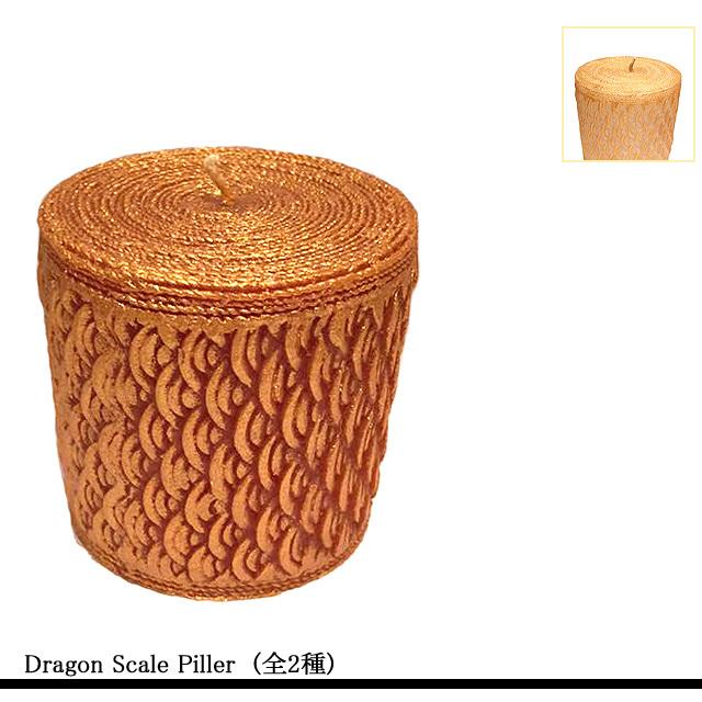 Dragon Scale Piller