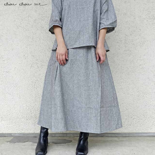 綿麻クロススカート(223-5023)