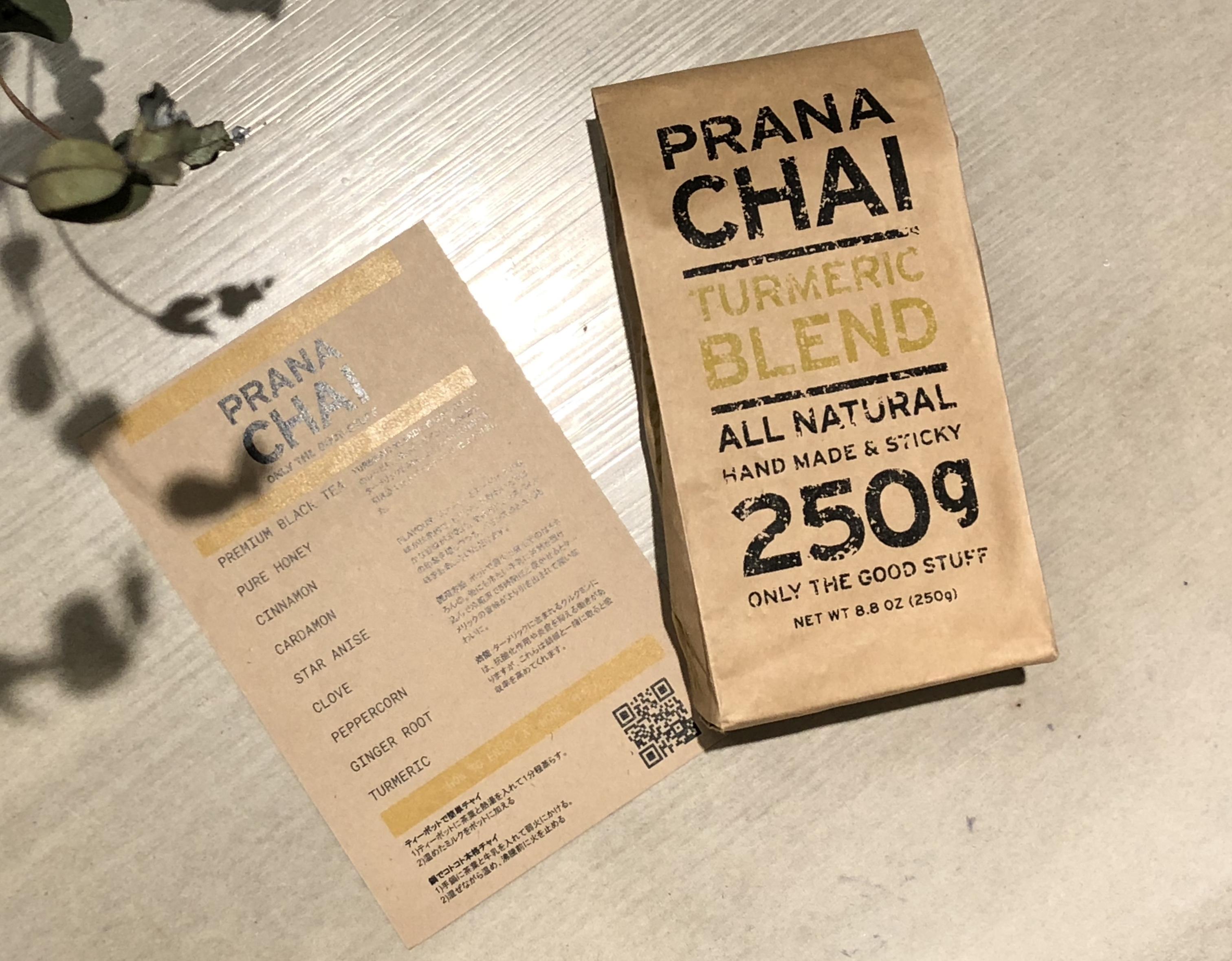 PRANA CHAI プラナチャイ TURMERIC BLEND 250g
